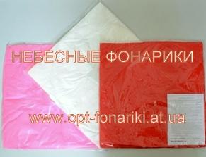 Цвет небесных летающих фонариков Сердце, которые можно купить оптом и в розницу в Киеве дешево по низкой цене