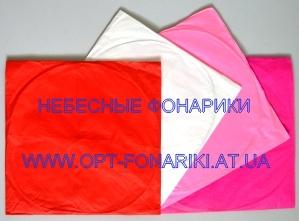 Цвет небесных летающих фонариков Сердце, которые можно купить в Киеве